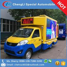 Foton Small Size Mobile LED Display Truck, Your Best Partner for Advertising Promotion