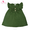 /product-detail/smocked-children-clothing-wholesale-baby-girl-dresses-kids-clothing-60728434200.html
