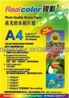Premium A4 Glossy Photo Paper suitable for all Printer