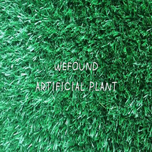 AG1501artificial most grass for outdoor high quality artificial grass
