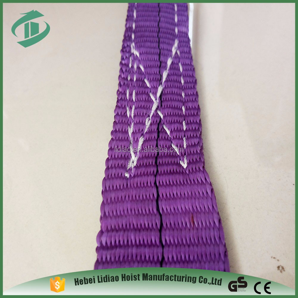 Factory length Customized Polypropylene heavy duty slings purple types of slings for lifting