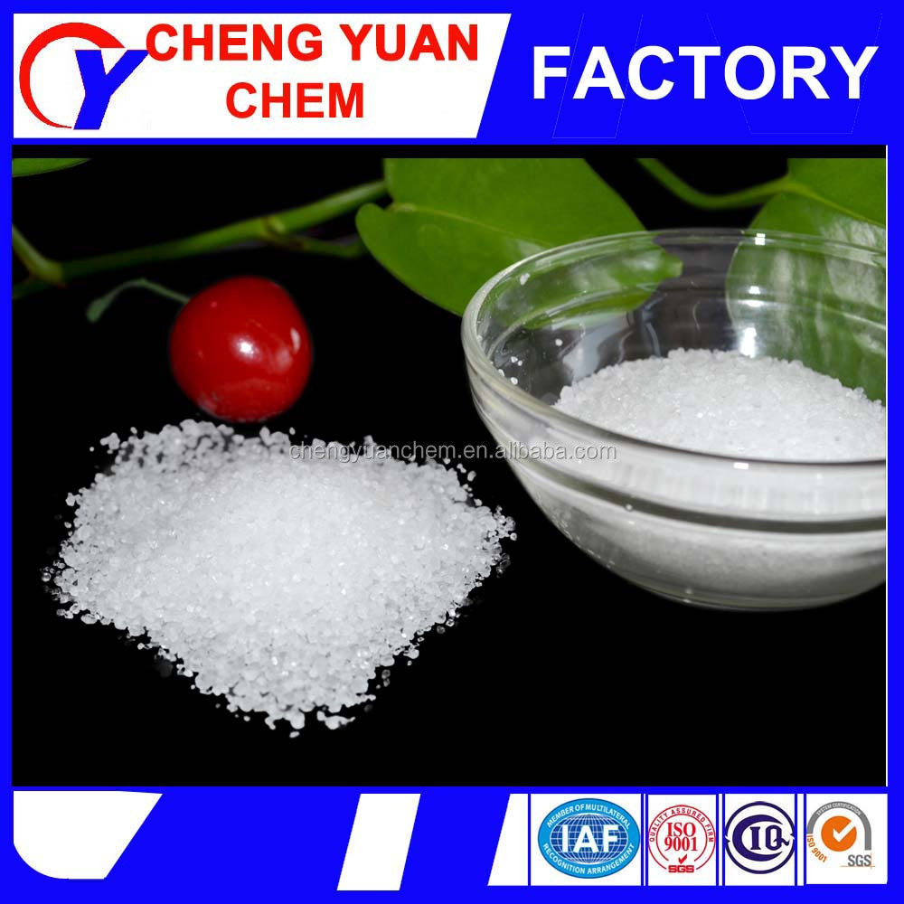 lower price white powder sodium citrate c6h5na3o7.2h2o