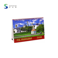 wholesale 2018 printable advent calendar /desk calendar cube