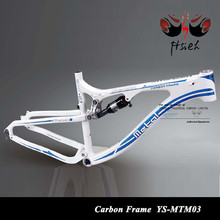 "Made in China Carbon Bike Frame Mountain MTB Carbon Frame in size 26er*15""/17""/19"""