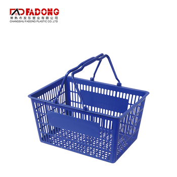 Small grocery store display racks shopping basket