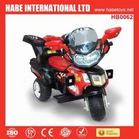 Kids Electric Three Wheel Motorcycle For Sale