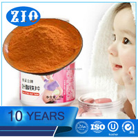 Food Feed Pharmaceutical Grade Raw Material