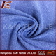 Cationic PK polyester fabric 75D soft solid knitted polyester fabric for garment