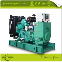 50kva cummins diesel genset powered by cummins 4BTA3.9-G2 engine
