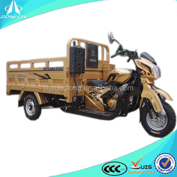 Heavy Loading Tricycle /Three Wheel Motorcycle/Tricycle 150cc 200cc 250cc 300cc 350cc 400cc
