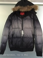 Men's down jacket garment stock outlet stock clothes factory stock clearance for sale