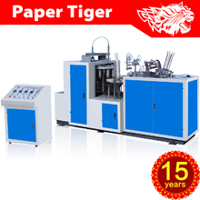 GR-A-002 FREE MOLD disposable paper cup making machine prices
