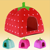 Soft Sponge Strawberry Small Cotton Soft Dog Cat Pet Bed House Cat House S/M/L