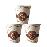 good quality small bottom 7oz cafe paper cup with competitive price
