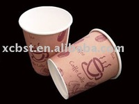 2014 4oz (120ml) cute disposable hot drinking tasting coffee paper cups