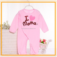 2015 fashion certified organic cotton fabric baby clothes manufacturers usa