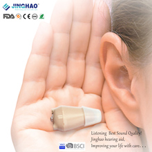NEW Rechargeable Invisible ITE Hearing Aid Product