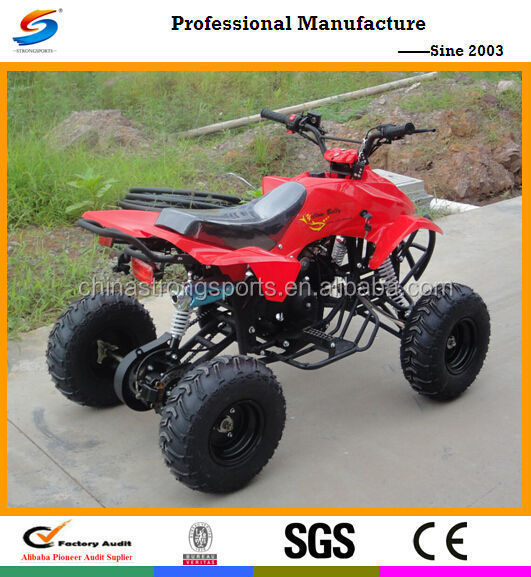 110cc ATV QUAD AND TRICYCLE REVERSE GEAR ATV003