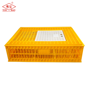 Hot sale transportation type Pigeon cage plastic poultry transport cages for live chickens