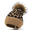 Customized Leopard Fur Pom Winter Beanie