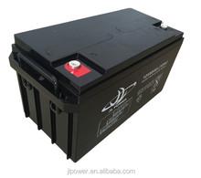GEL/AGM 12v 65ah 100ah 150ah 200ah lead acid rechargeable battery