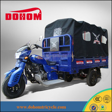 three wheel motorcycle cover