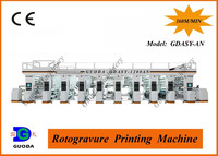 CE certificate Roto Gravure Printing Machine (GDASY-AN) Ruian Supplier