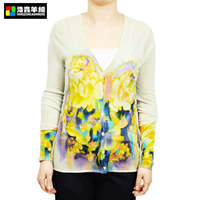 Women Flower Print Cardigan, Colorful Print Sweater