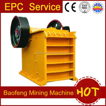 jaw crusher ,crushing mill,crushing machine used in Copper mining