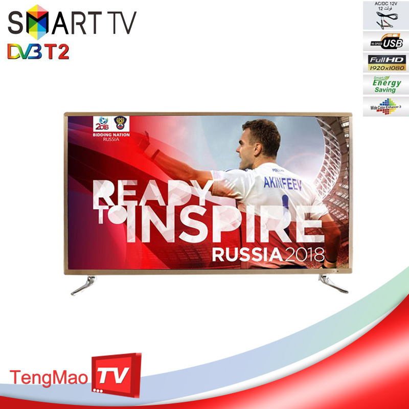 NEW REFRIGERATOR 40 42 46 48 INCH LED TV WITH MINI CEP TV
