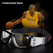 Safety basketball goggles with silicone nose pad