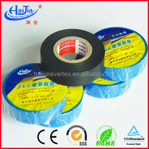 Best saled good quality PE duct tape