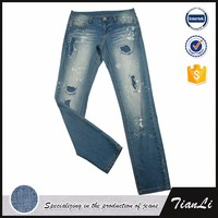 Fashion new model latest design pattern denim jeans pants price