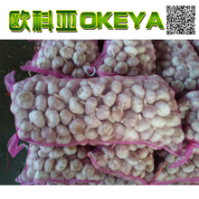 China red garlic supplier,natural and from shandong