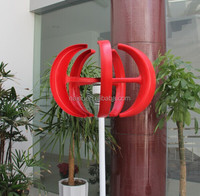 CE certification 200w vertical wind generator/ red latten wind turbine