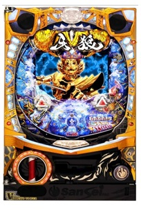 Oringal machine JAPAN popular GARO 2 Best Game pachi slot !!Key free!!EXW Price