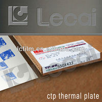 Chinese plate, computer to plate printer, digital plate