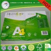 Paper one Premium All Purpose Copy Paper A4 80gsm White 500 Sheets