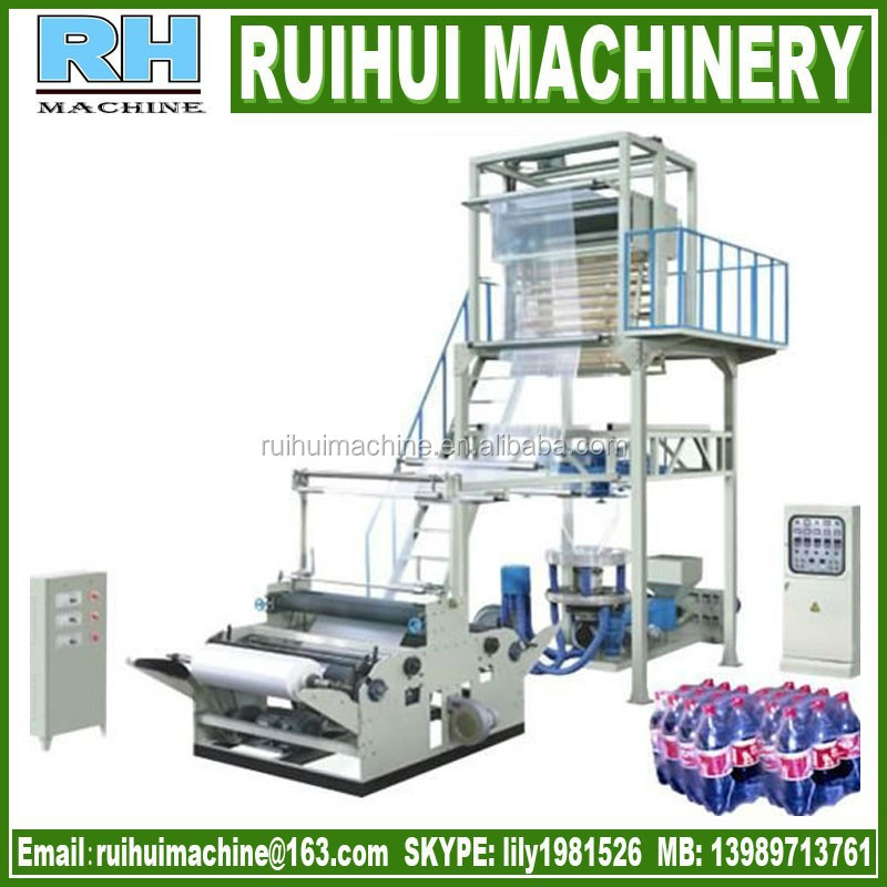 low price high quality rotary die head plastic packaging blown film extrusion machine made in china