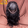 Bolin hair new product lace frontal body wave natural looking swiss lace wig 360 frontal