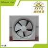 Exhaust fans for bathroom