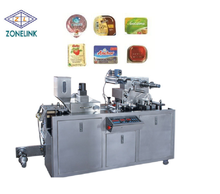 DPP80 Mini Oil Paste Sauce Butter Cheese Ketchup Honey Liquid Chocolate Aluminum Foil Jam Blister Packing Machine Small