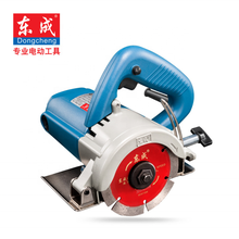 Dongcheng power tools 1200W electric hand circular <strong>saw</strong> cutting machines for wood marble tile