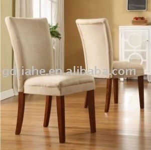 2017 modern fabric dining chair designs