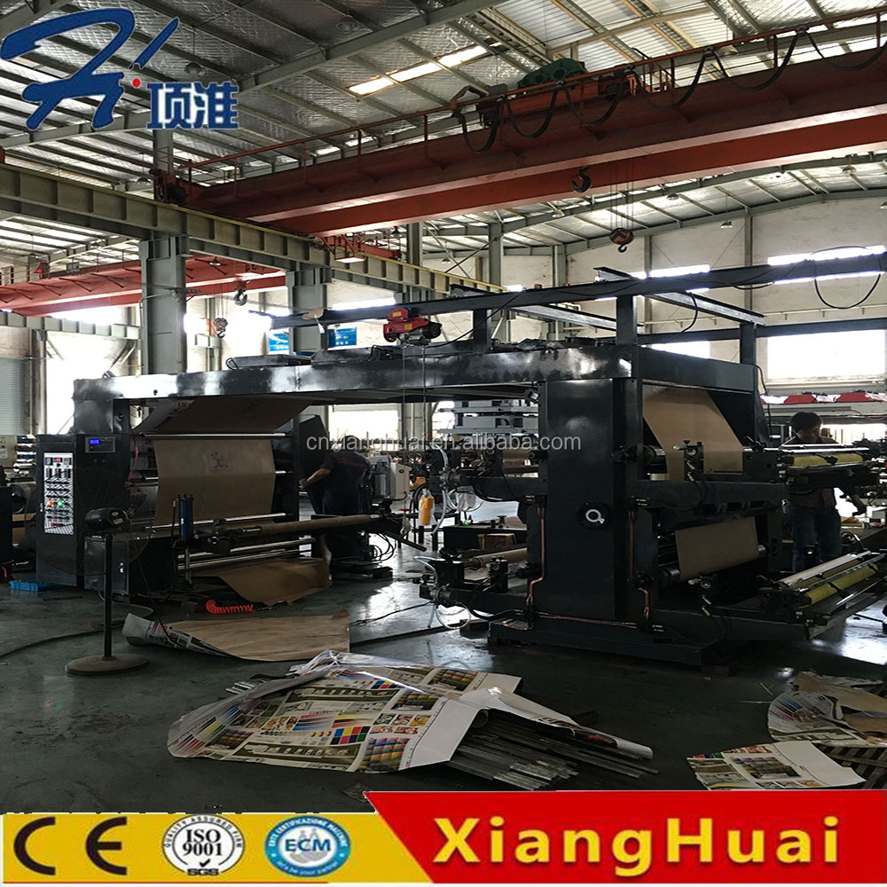 Hot stack type high speed 4 Colour paper cup paper roll press Flexo printing machines for sale price