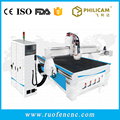 China 4X8FT 1325 kitchen furniture 12 ATC cnc router