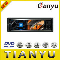 High Definition multimedia car entertainment system