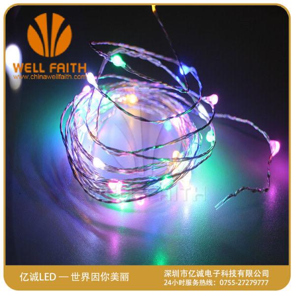 color train 12 volt led string lights buy 12 volt led string lights. Black Bedroom Furniture Sets. Home Design Ideas