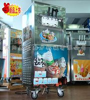 savory ice cream amchine bql918-091 three color,soft icecream machinery manufacturer