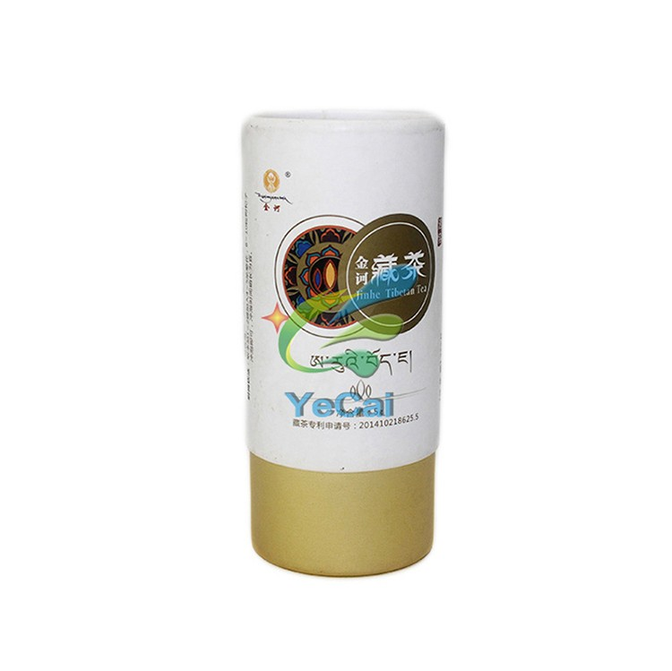 Attractive Price Custom brand Paper Tube For Oil Essencial Lip Container